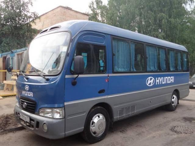 Аренда автобуса в Москве на 23-28 мест